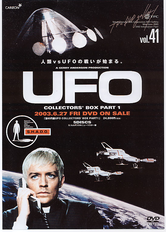 UFO Series Home Page - Videos